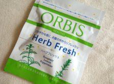 オルビス 口臭対策 ハーブフレッシュ サプリメント ブレスケア