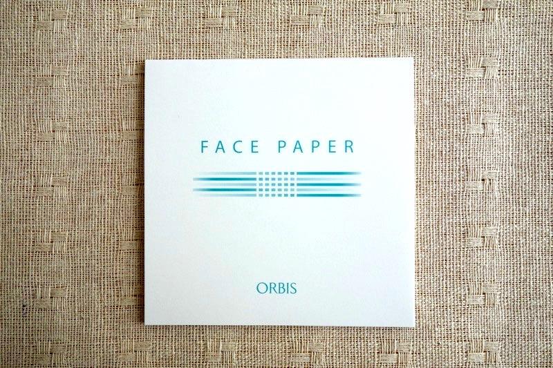 オルビスの隠れた名品!すばやくたっぷり皮脂がとれる!『あぶらとり紙』